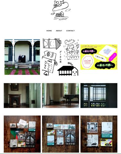 旧グッゲンハイム邸のWEBショップを開設しています。_b0057887_14591254.png