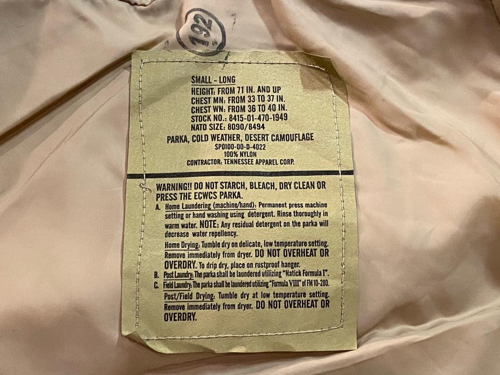 マグネッツ神戸店 1/3(日)ModernMilitary Item入荷! #2 US.Military GENⅠ E.C.W.C.S.Parka!!!_c0078587_20475188.jpg