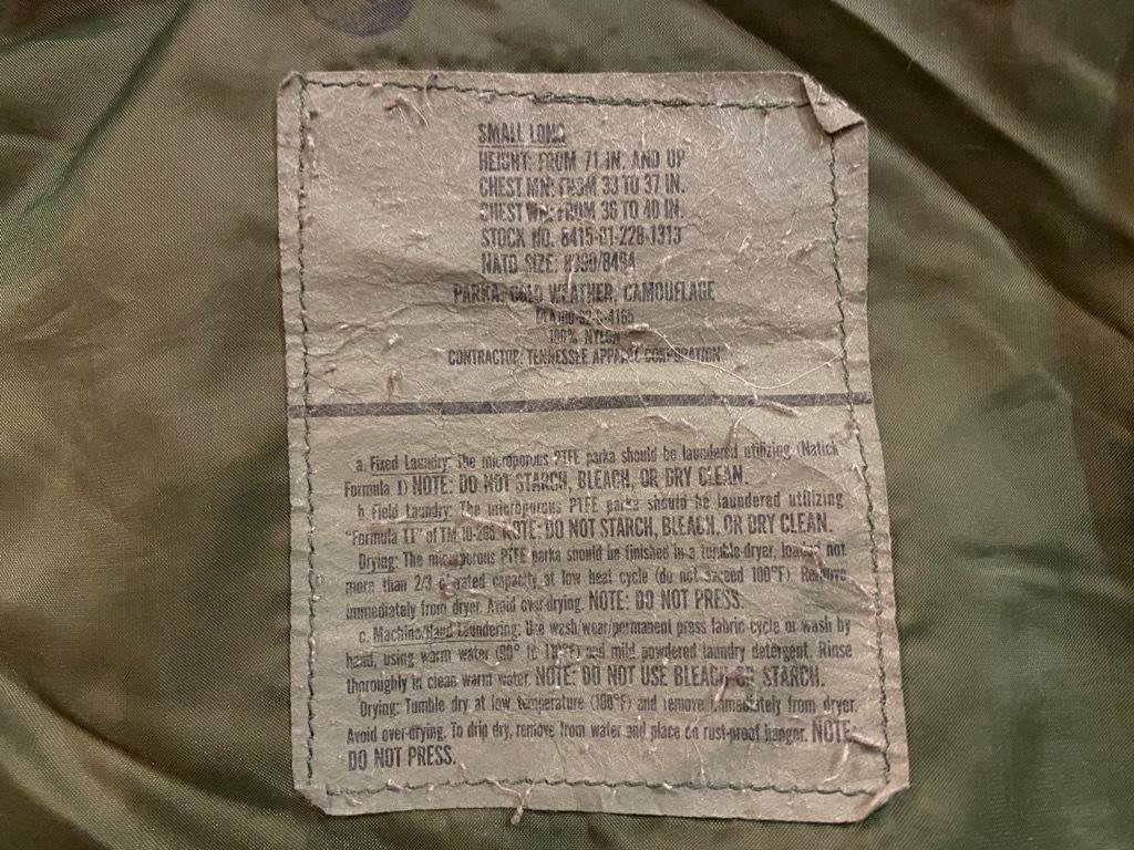 マグネッツ神戸店 1/3(日)ModernMilitary Item入荷! #2 US.Military GENⅠ E.C.W.C.S.Parka!!!_c0078587_20531944.jpg
