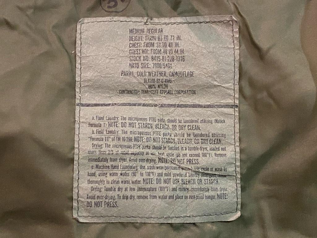 マグネッツ神戸店 1/3(日)ModernMilitary Item入荷! #2 US.Military GENⅠ E.C.W.C.S.Parka!!!_c0078587_20544667.jpg