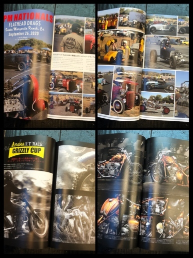 "〜""Fly Wheels issue 69\""〜_d0067332_15281383.jpeg"