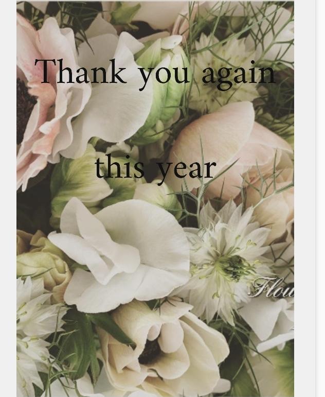 今年もありがとうございます。_a0122148_17280586.jpg