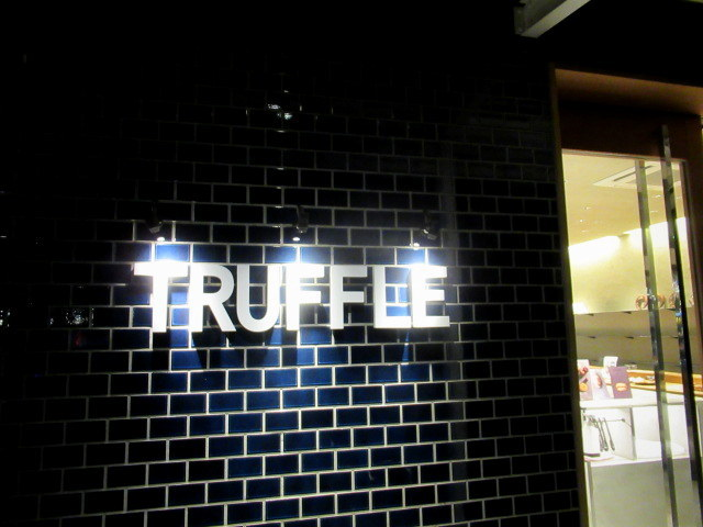 Truffle BAKERY 軽井沢 * クリスマスのトリュフベーカリー♪_f0236260_17541419.jpg