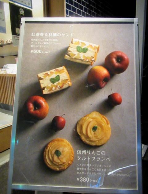 Truffle BAKERY 軽井沢 * クリスマスのトリュフベーカリー♪_f0236260_17543625.jpg