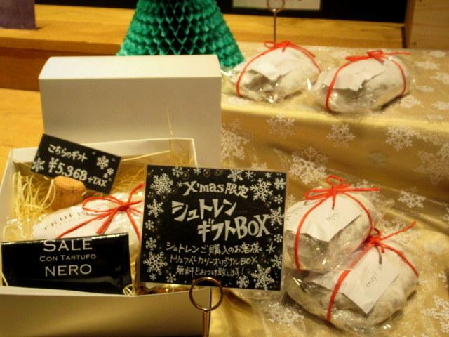 Truffle BAKERY 軽井沢 * クリスマスのトリュフベーカリー♪_f0236260_17560237.jpg