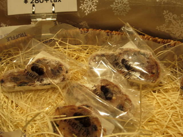 Truffle BAKERY 軽井沢 * クリスマスのトリュフベーカリー♪_f0236260_17564898.jpg