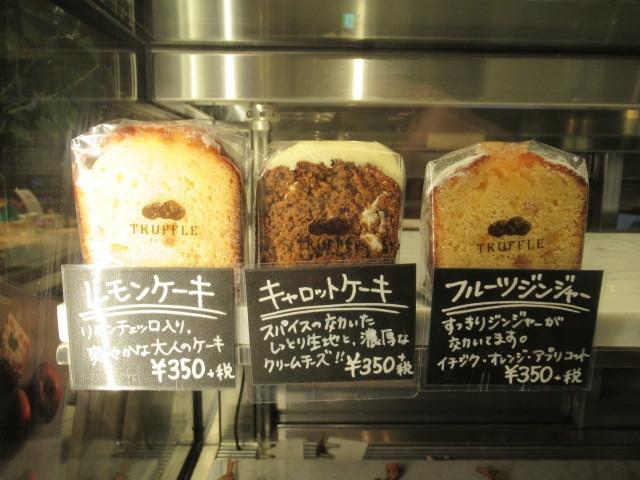 Truffle BAKERY 軽井沢 * クリスマスのトリュフベーカリー♪_f0236260_18020223.jpg