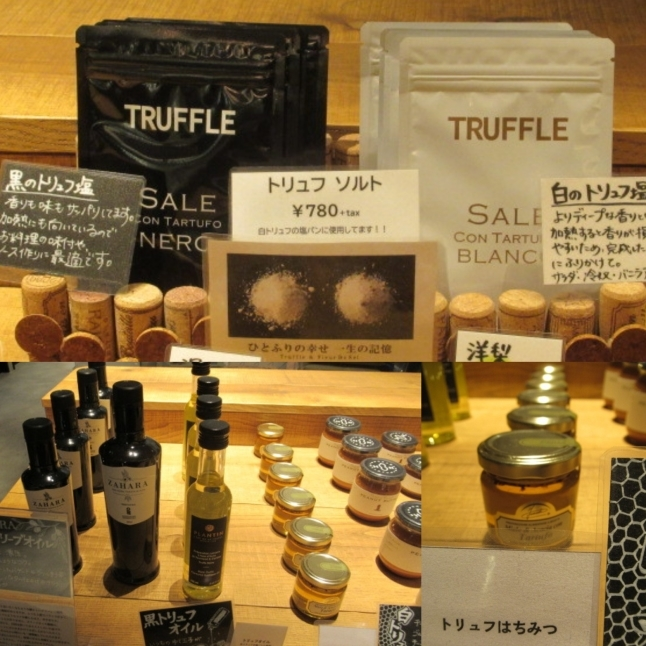 Truffle BAKERY 軽井沢 * クリスマスのトリュフベーカリー♪_f0236260_18585332.jpg