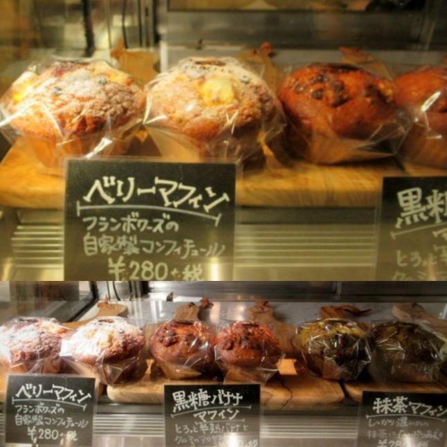 Truffle BAKERY 軽井沢 * クリスマスのトリュフベーカリー♪_f0236260_18591259.jpg