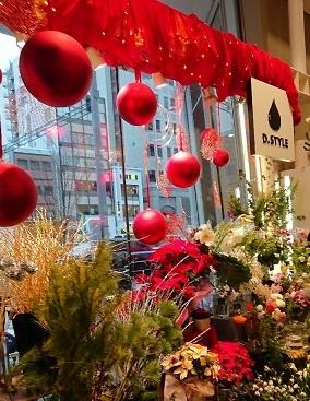 茂助だんごの練り切りは クリスマス_a0264383_19374568.jpg