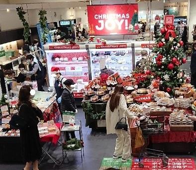 茂助だんごの練り切りは クリスマス_a0264383_21395995.jpg