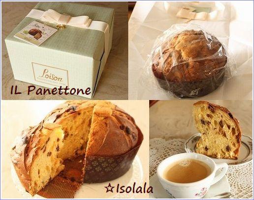 パネトーネを朝食に~☆_a0154793_15323062.jpg