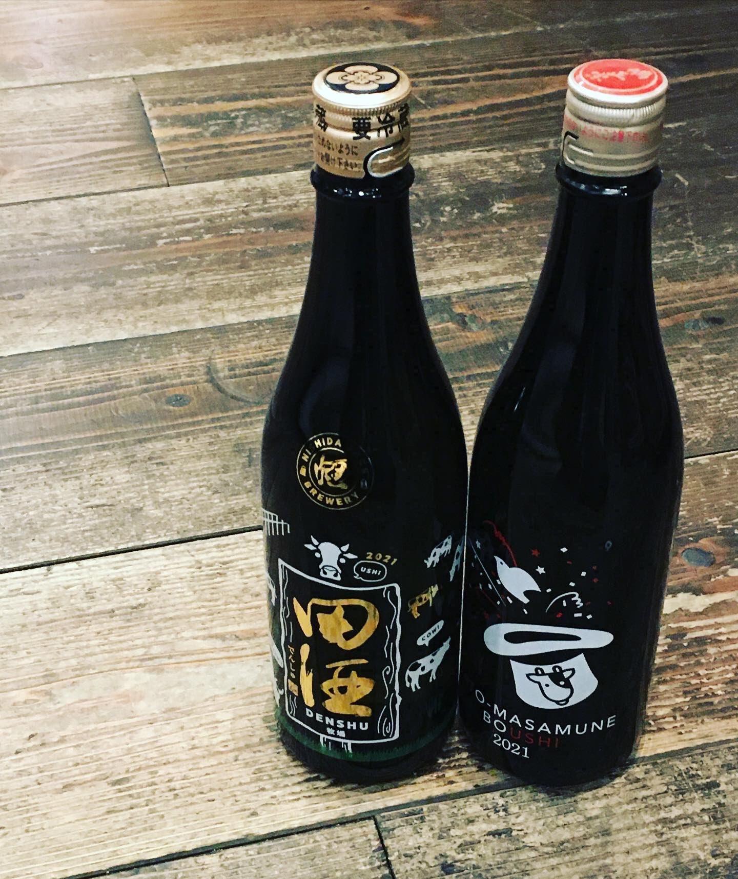 田酒/鳩正宗 干支ボトル 12/27(日)より店頭販売開始_d0367608_09195274.jpg