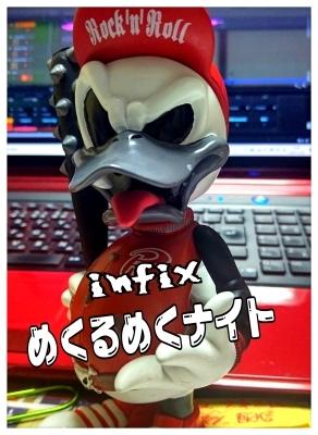 今年も感謝で☆ infix RADIO SHOW「めくるめくナイト」_b0183113_09185258.jpg