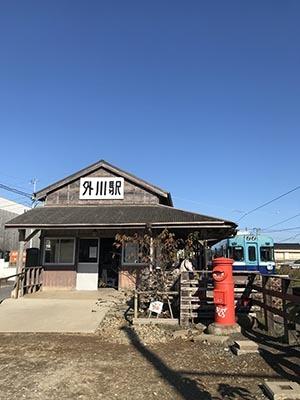 「年末年始休業のお知らせ」_f0170331_23525275.jpg