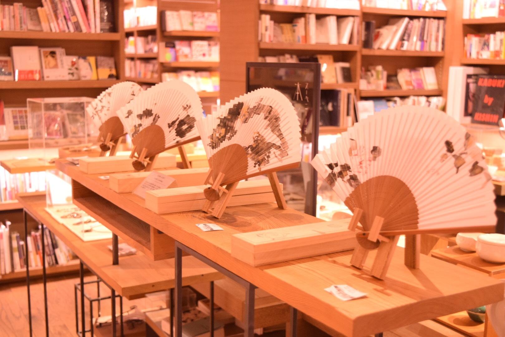 日本画扇子。_c0160745_21463731.jpeg