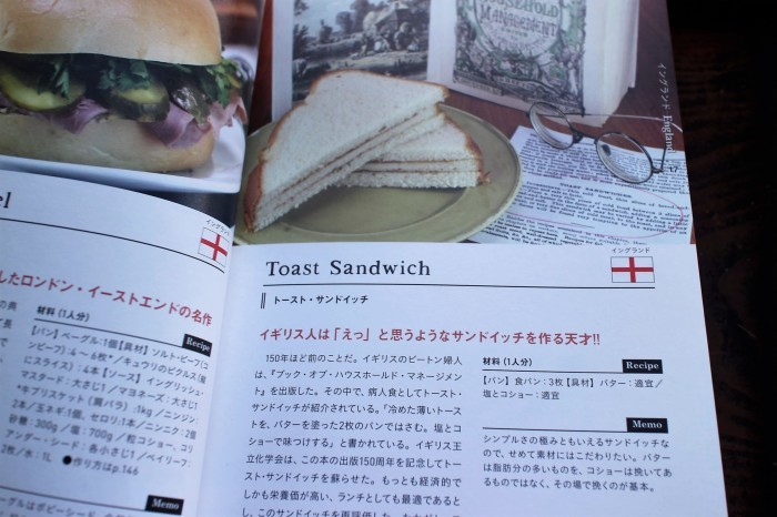 パンにまつわるエトセトラ その169 信じがたいサンドイッチ!...の巻です_d0155147_07181234.jpg