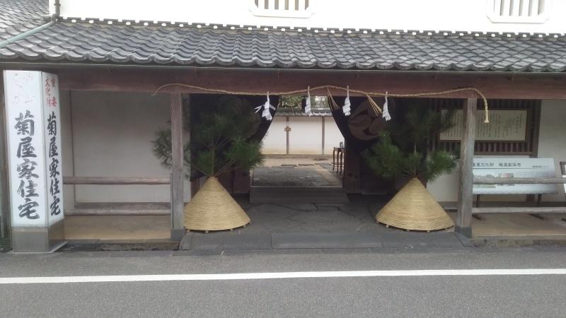 菊屋家の門松、是非ご覧下さい_f0101949_10185700.jpg