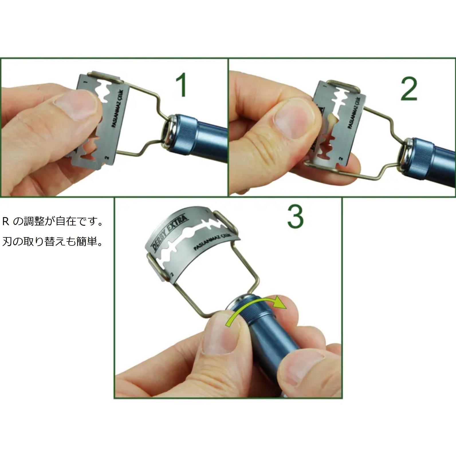 こんな便利な道具が有ったのね。_e0029256_10295573.jpg