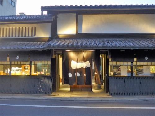 京都・室町「然花抄院 室町本店」へ行く。_f0232060_16550009.jpg