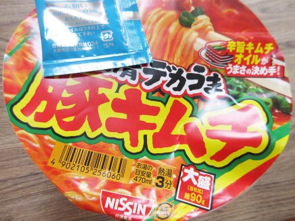 【日清食品】日清デカうま 豚キムチ_c0152767_16513503.jpg