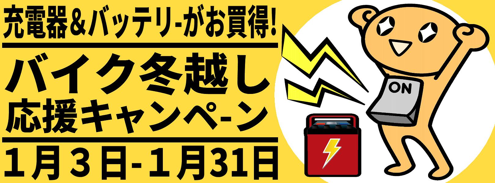 【クシタニ】レギュレーターライトジャケット入荷_b0163075_16334846.png