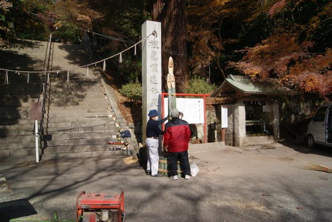 正月準備 門松作製 竹宵準備 R2.12.26_f0191383_07121037.jpg