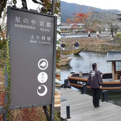 2020年秋の京都へ⑨嵐山散策を愉しむ_f0146587_18492118.jpg