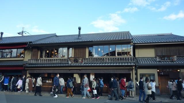 2020年秋の京都へ⑨嵐山散策を愉しむ_f0146587_18582450.jpg