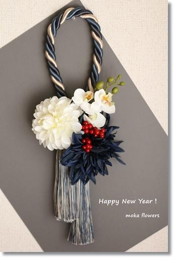Happy New Year 2021_d0101704_21450721.jpg