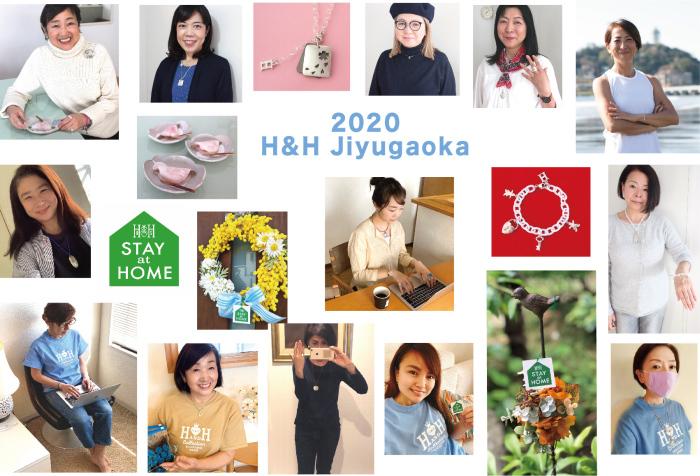 2020年 ありがとうございました☆_e0181827_16562059.jpg