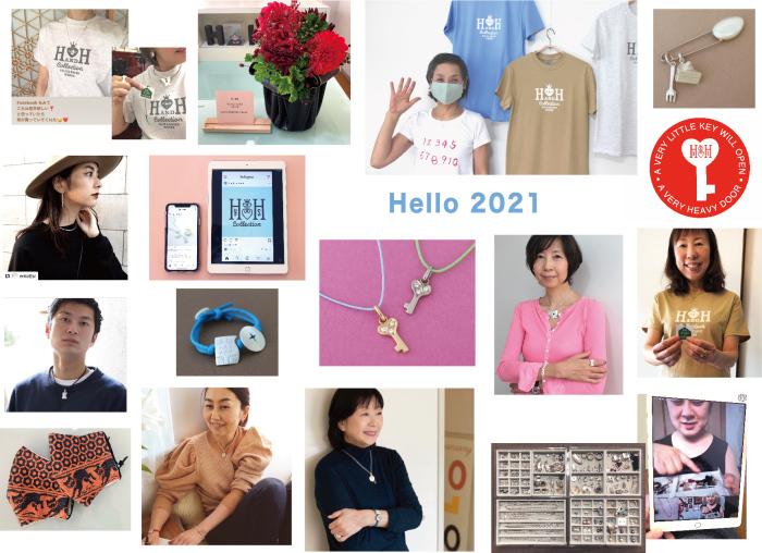 2020年 ありがとうございました☆_e0181827_16563385.jpg