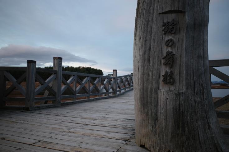 Go to トラベル in 青森県 その30 ~ 鶴の舞橋_a0287336_16553510.jpg