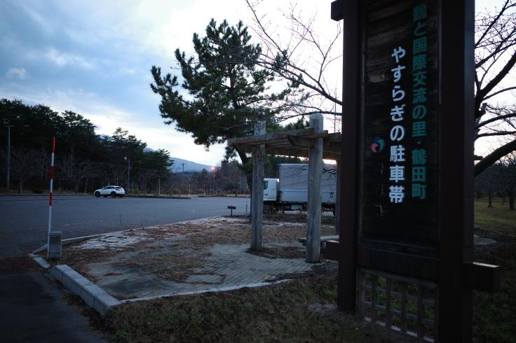 Go to トラベル in 青森県 その30 ~ 鶴の舞橋_a0287336_17160730.jpg