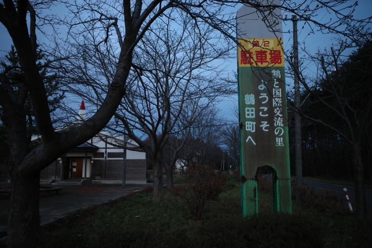 Go to トラベル in 青森県 その30 ~ 鶴の舞橋_a0287336_17195602.jpg