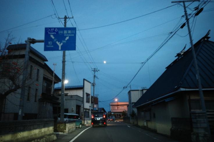 Go to トラベル in 青森県 その30 ~ 鶴の舞橋_a0287336_17204011.jpg