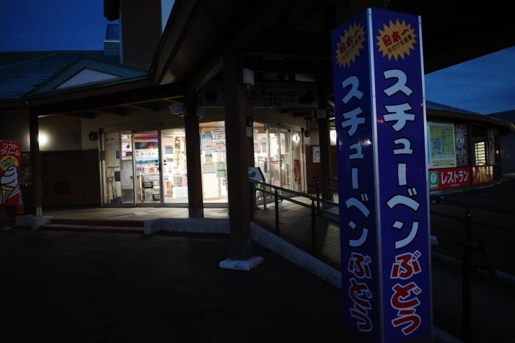 Go to トラベル in 青森県 その30 ~ 鶴の舞橋_a0287336_17241151.jpg