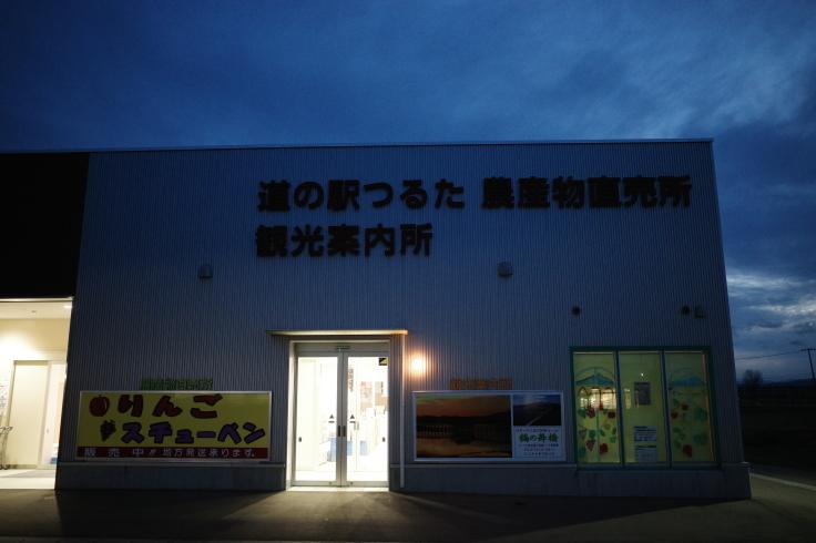 Go to トラベル in 青森県 その30 ~ 鶴の舞橋_a0287336_17272991.jpg