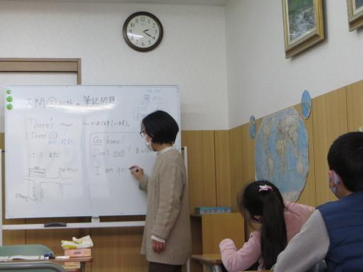 冬の講習会:英検対策授業開講中☆彡_c0345439_17562081.jpg