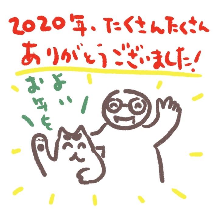 よいお年をー!_e0026053_17105284.jpg