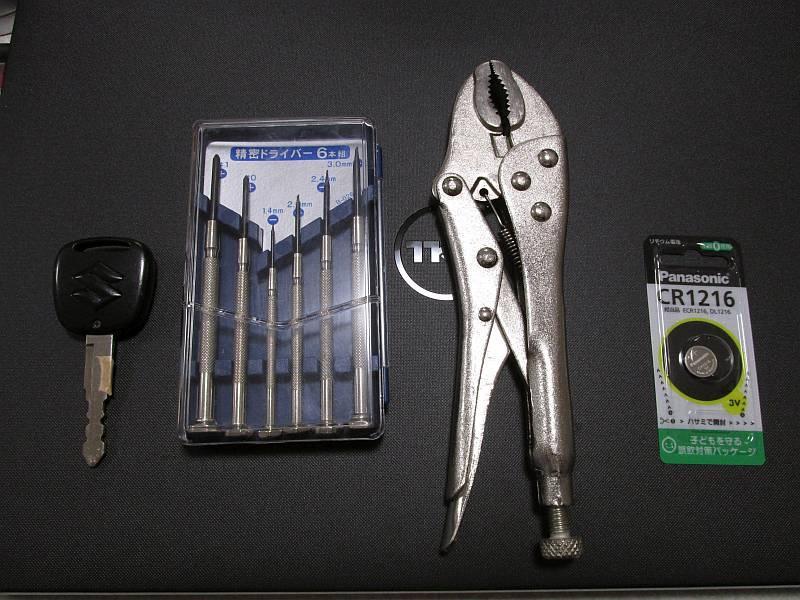 車のキーの電池を交換しました!_e0382354_16465900.jpg