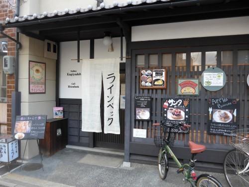 京都・今出川「ラインベック」へ行く。_f0232060_00102824.jpg