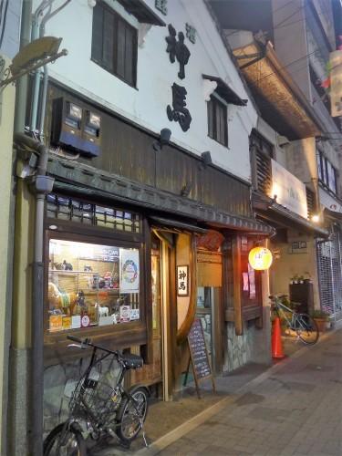 京都・北野白梅町「神馬」へ行く。_f0232060_21482148.jpg