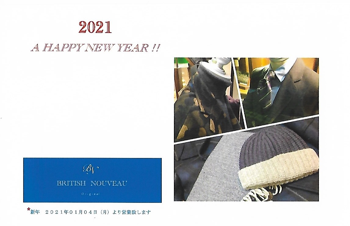 A  HAPPY  NEW  YEAR  2021_f0039487_12481659.jpeg