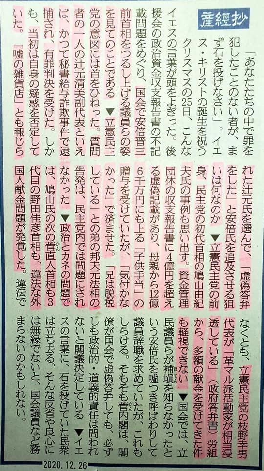高知を元気にと思い、高知県本部と升形支部の屋上に看板を取り付けライトアップ!_c0186691_10022053.jpg
