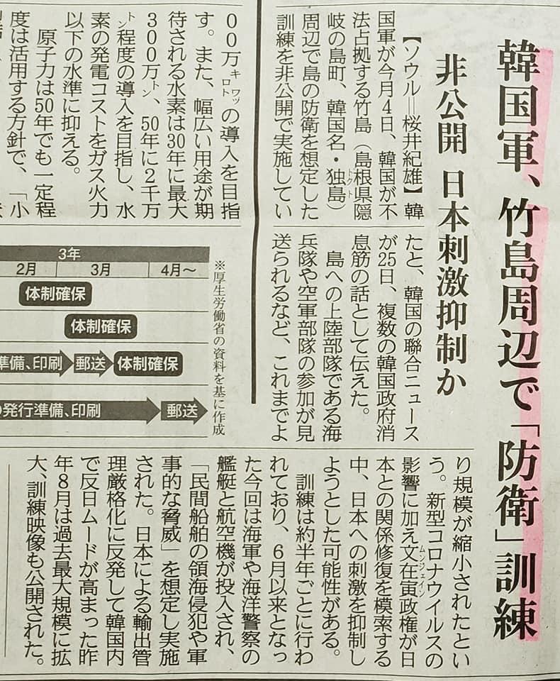 高知を元気にと思い、高知県本部と升形支部の屋上に看板を取り付けライトアップ!_c0186691_10043293.jpg