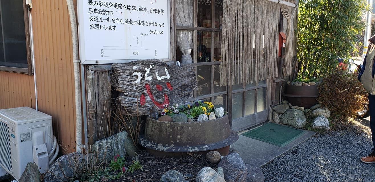 高知を元気にと思い、高知県本部と升形支部の屋上に看板を取り付けライトアップ!_c0186691_10054429.jpg