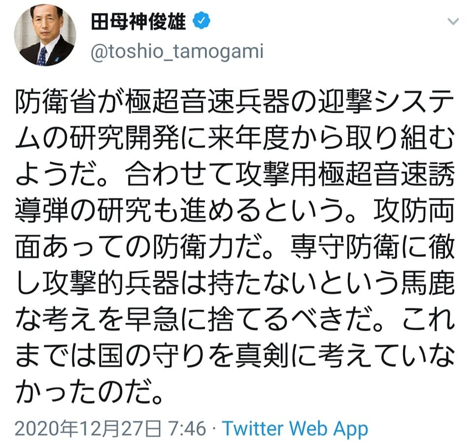 2020年高知愛媛三好道場、すべての行事を無事に終えることが出来ました。_c0186691_16501268.jpg