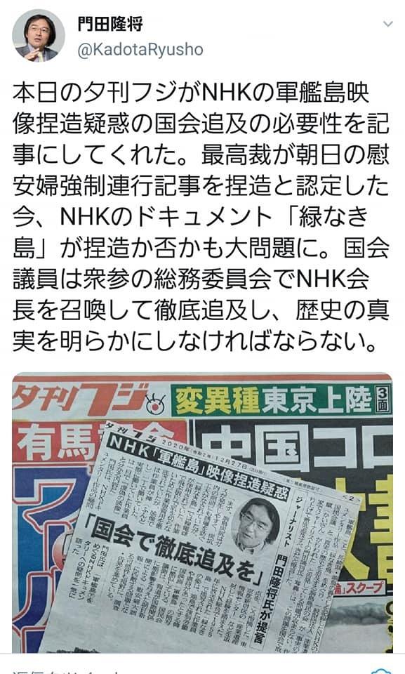 2020年高知愛媛三好道場、すべての行事を無事に終えることが出来ました。_c0186691_16504103.jpg