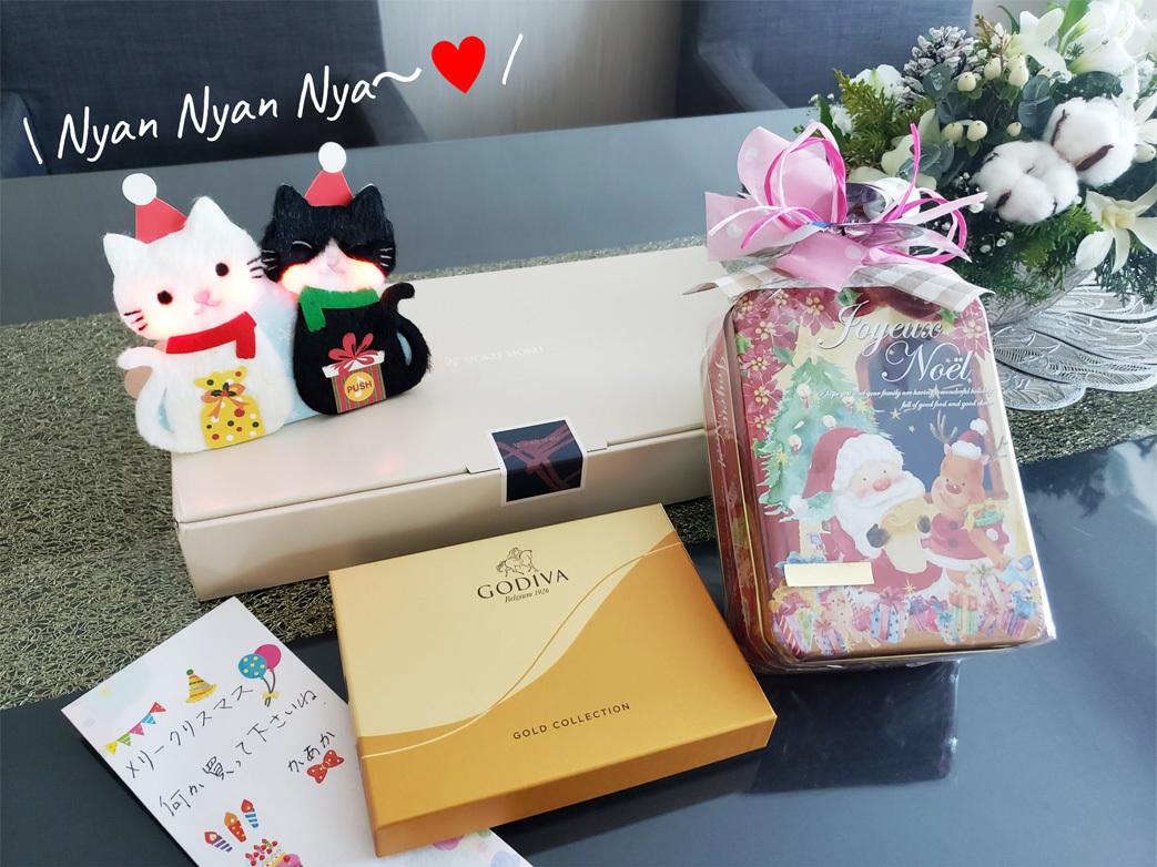 Merry Christmas✩.*˚_d0224894_01355924.jpg